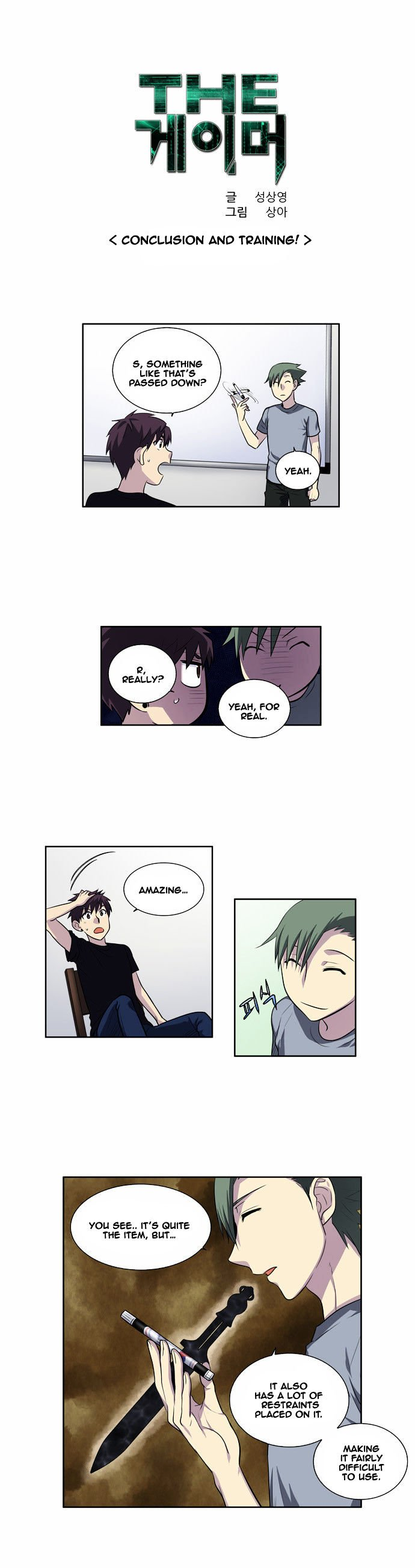 The Gamer - chapter 122 - #2