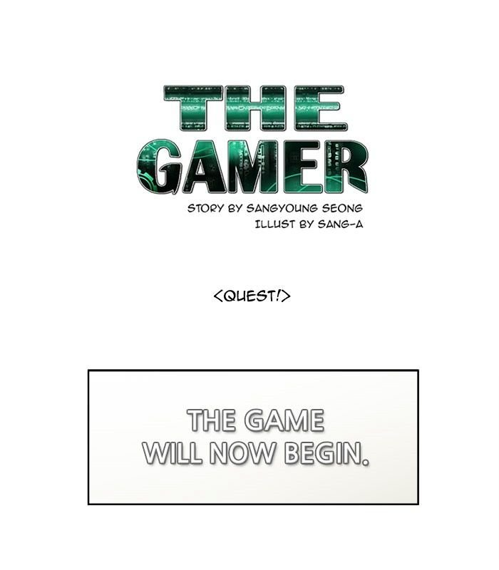 The Gamer - chapter 147 - #1