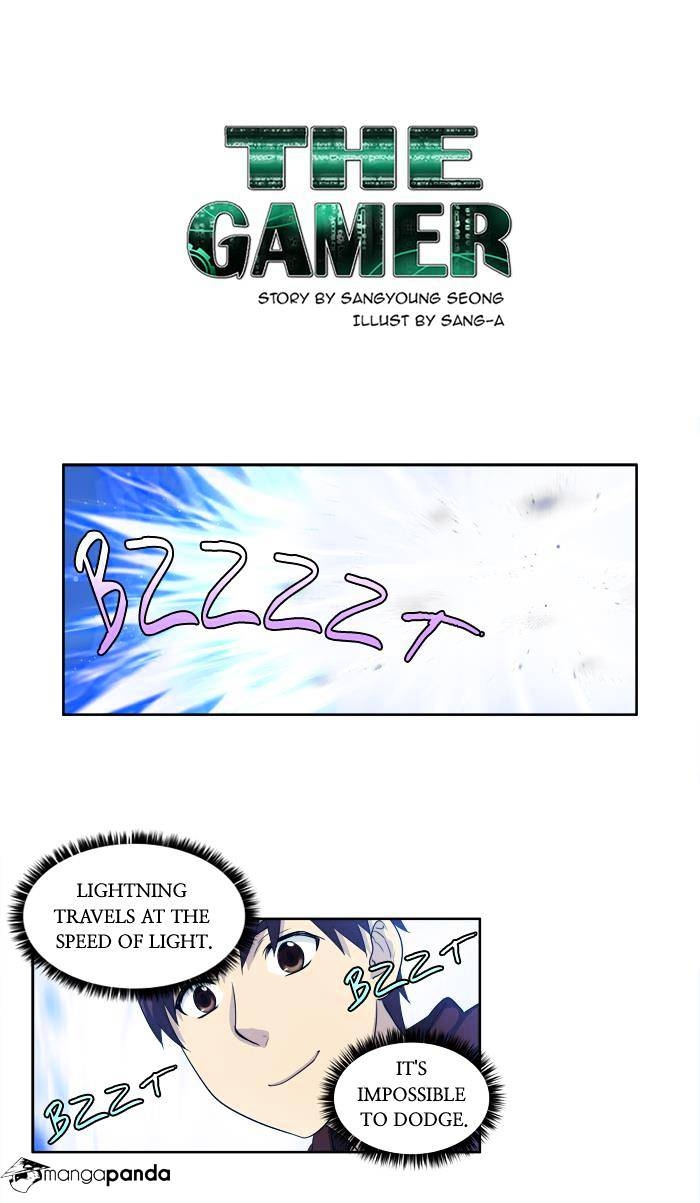 The Gamer - chapter 157 - #1