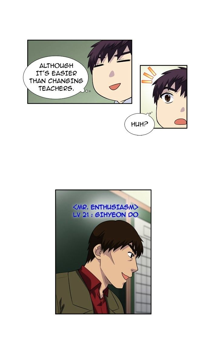 The Gamer - chapter 190 - #3