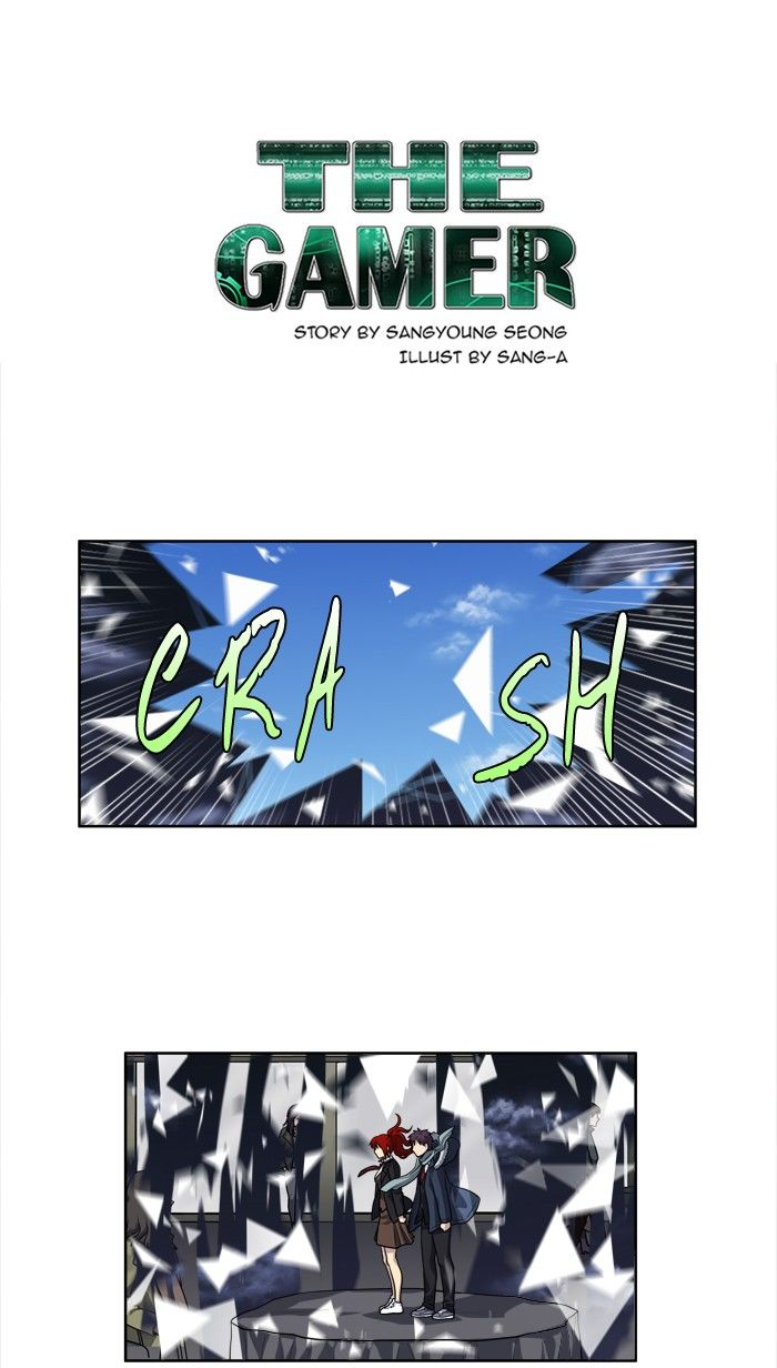 The Gamer - chapter 195 - #1