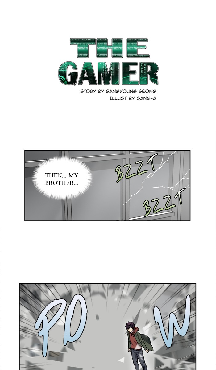 The Gamer - chapter 227 - #1