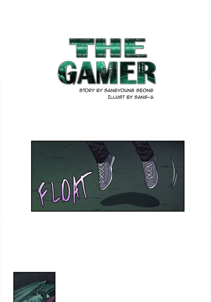 The Gamer - chapter 240 - #1