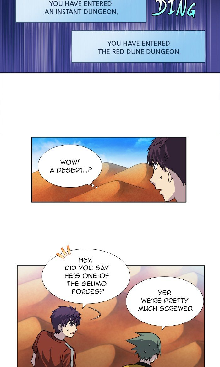 The Gamer - chapter 266 - #3