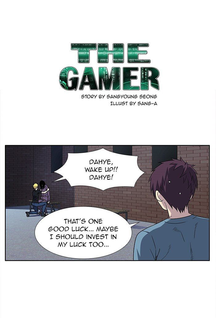 The Gamer - chapter 293 - #1