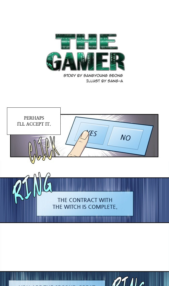 The Gamer - chapter 297 - #1