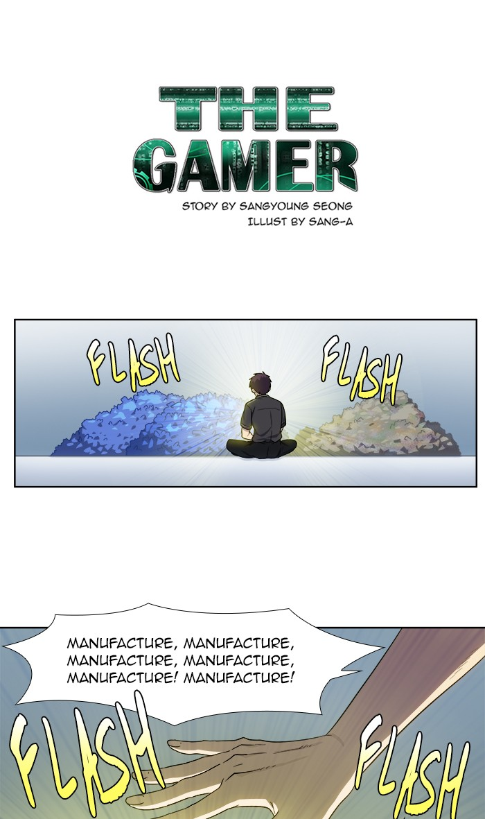 The Gamer - chapter 308 - #1