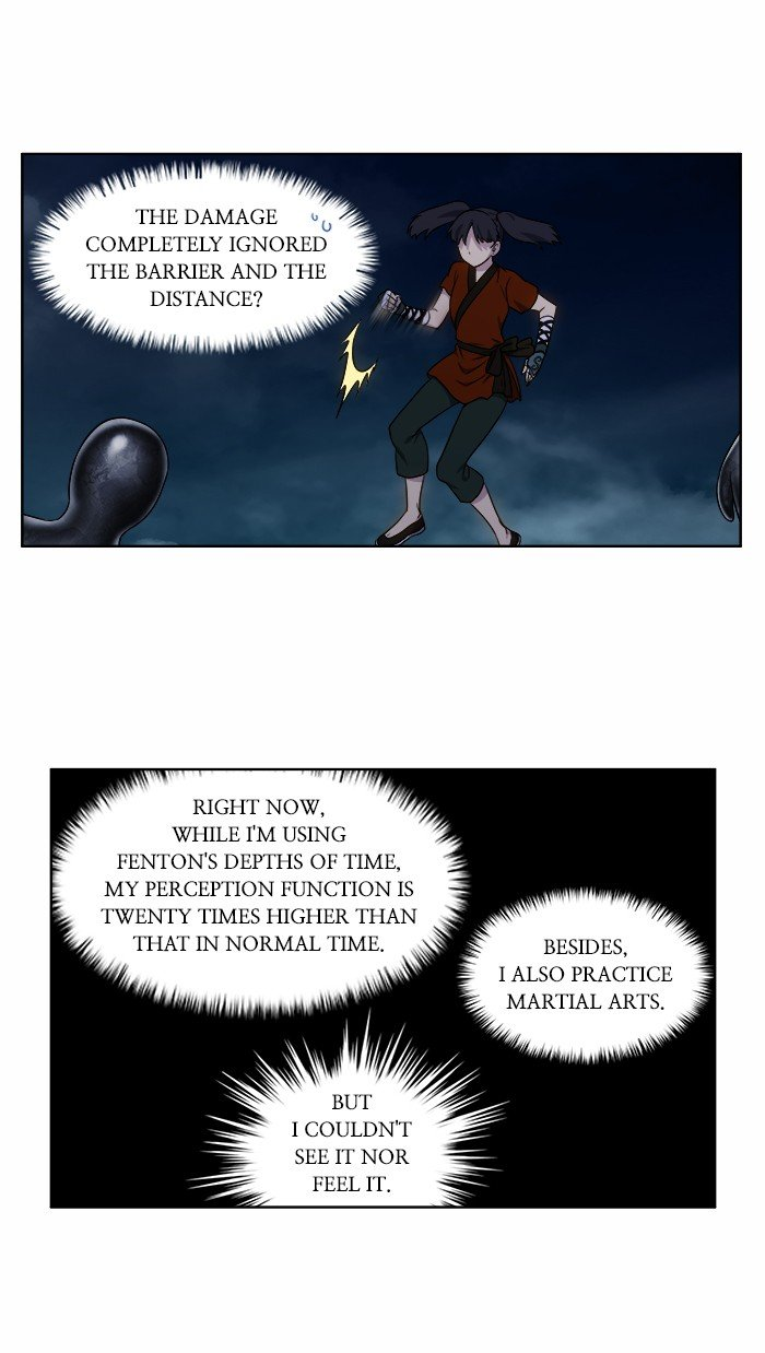 The Gamer - chapter 335 - #3