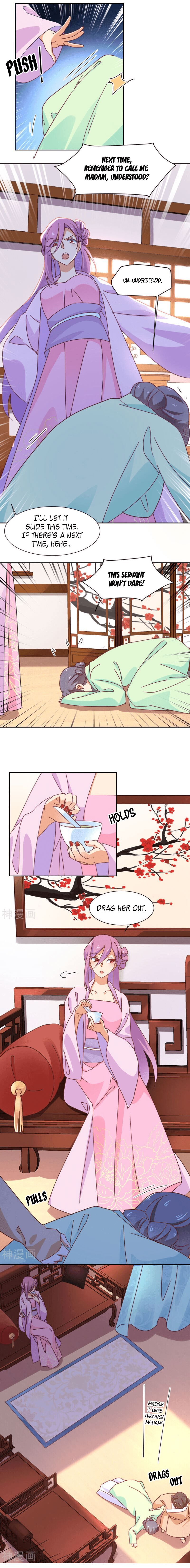 The Genius Princess's Road to Becoming Empress - chapter 19 - #3