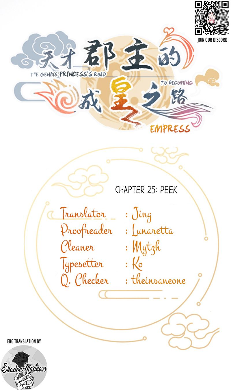 The Genius Princess's Road to Becoming Empress - chapter 25 - #1