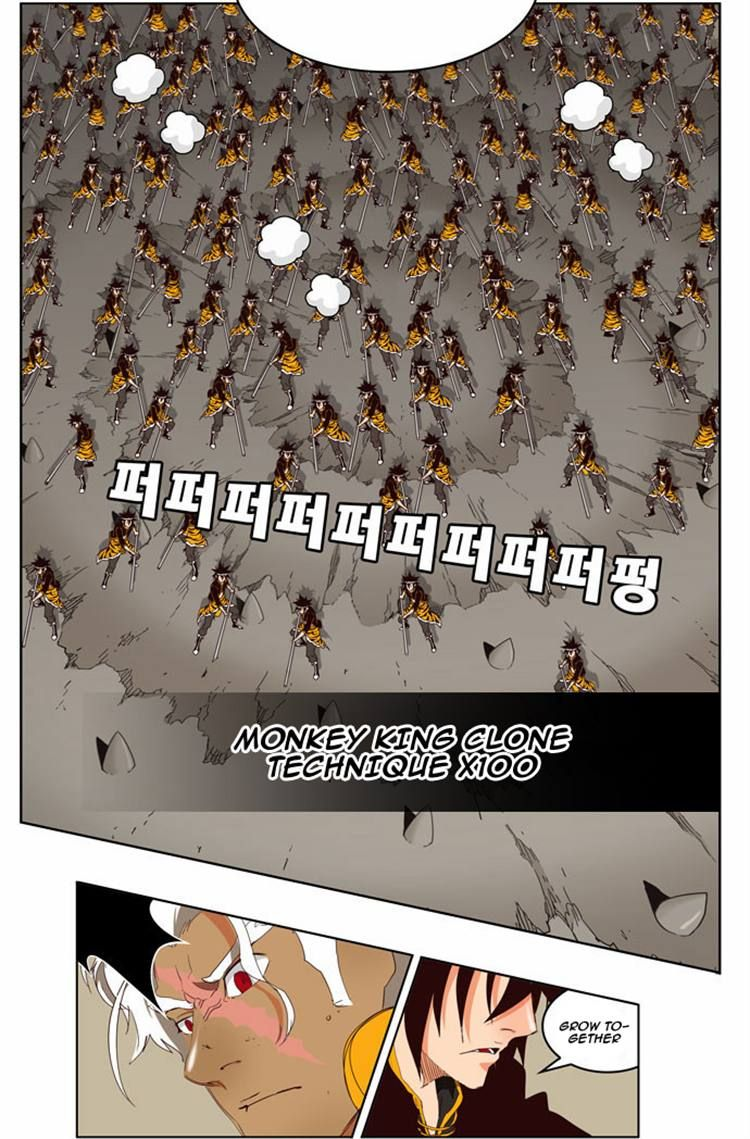 The God of High School - chapter 154 - #2