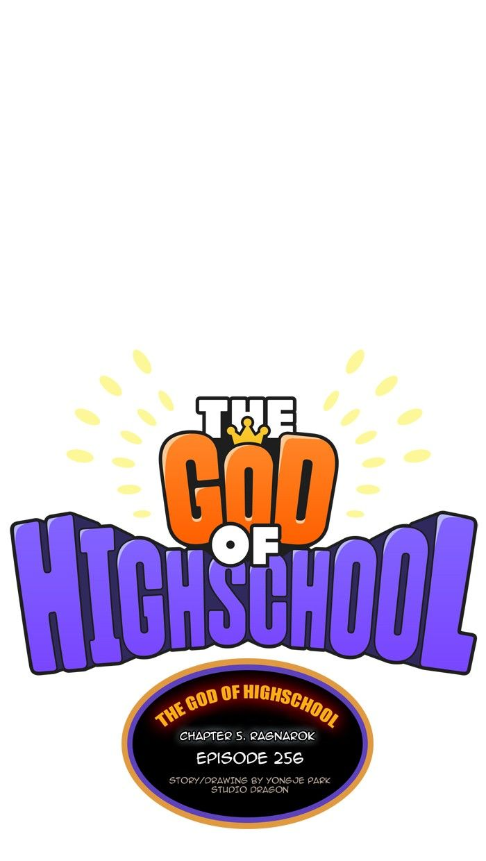 The God of High School - chapter 256 - #1
