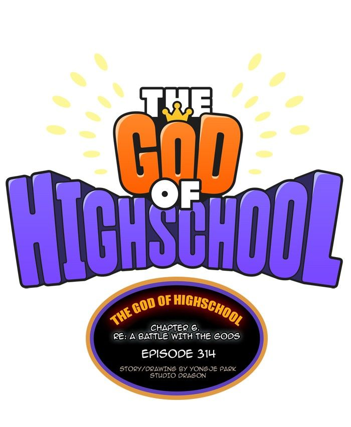The God of High School - chapter 314 - #1