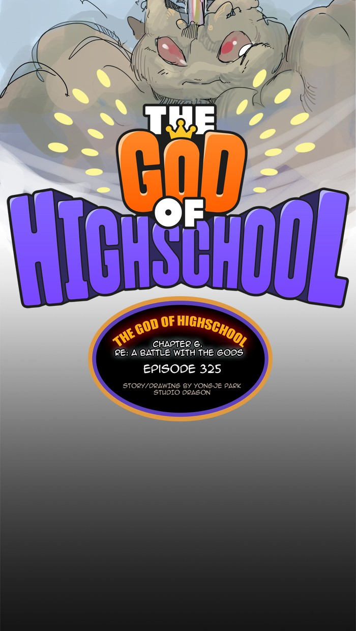 The God of High School - chapter 327 - #2