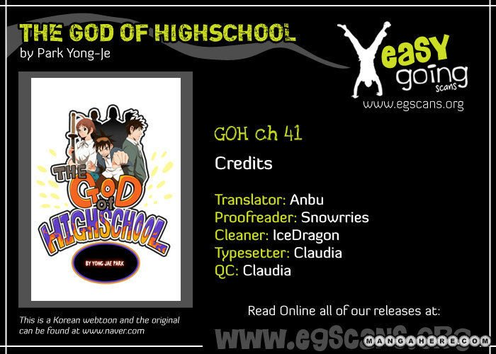 The God of High School - chapter 41 - #1