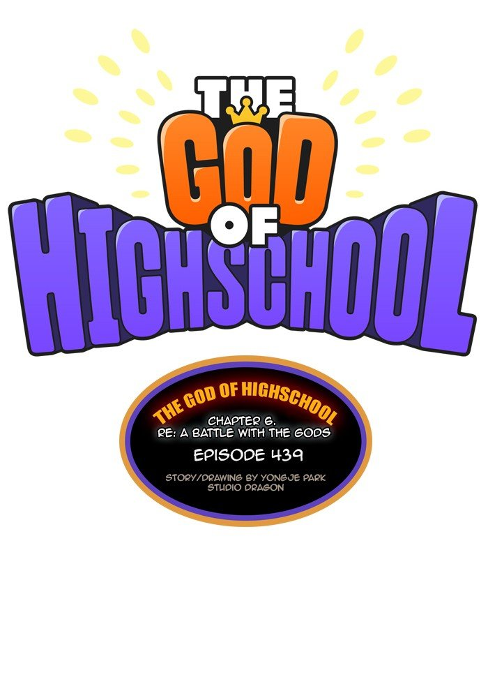 The God of High School - chapter 441 - #3