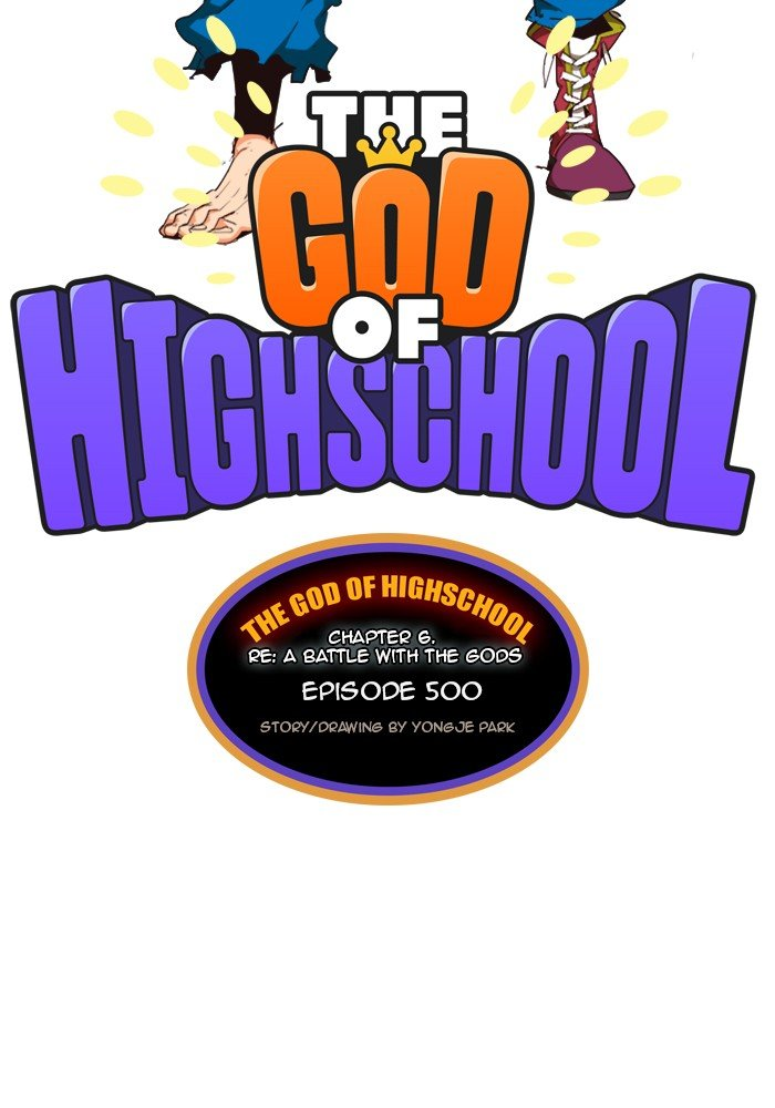 The God of High School - chapter 502 - #2