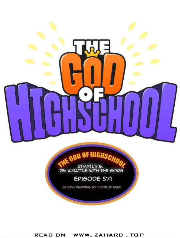 The God of High School - chapter 519 - #1
