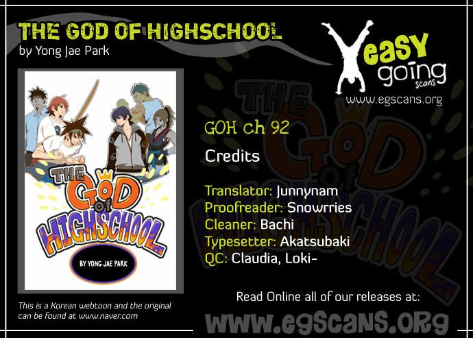 The God of High School - chapter 92 - #1