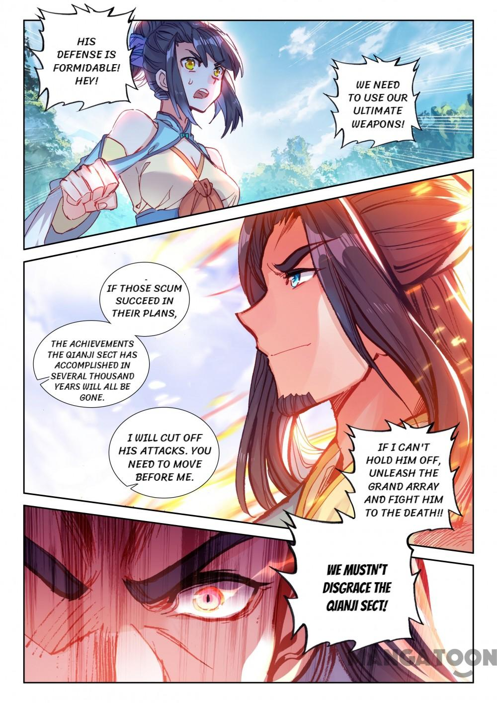 The Great Deity - chapter 110 - #2