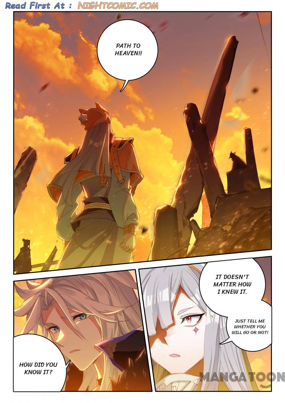 The Great Deity - chapter 251 - #1