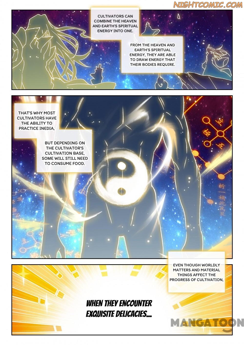The Great Deity - chapter 83 - #2
