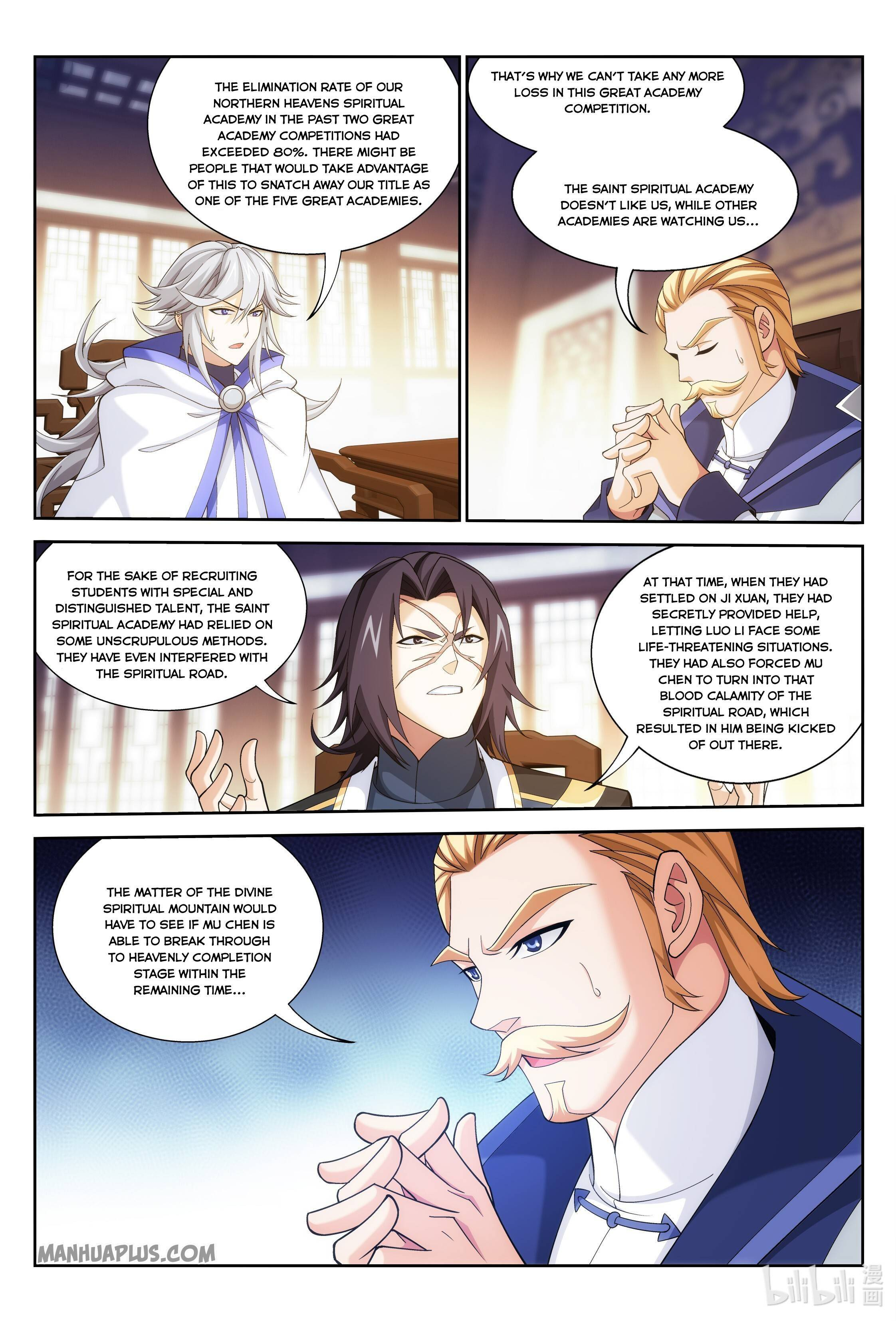 The Great Ruler - chapter 237 - #2