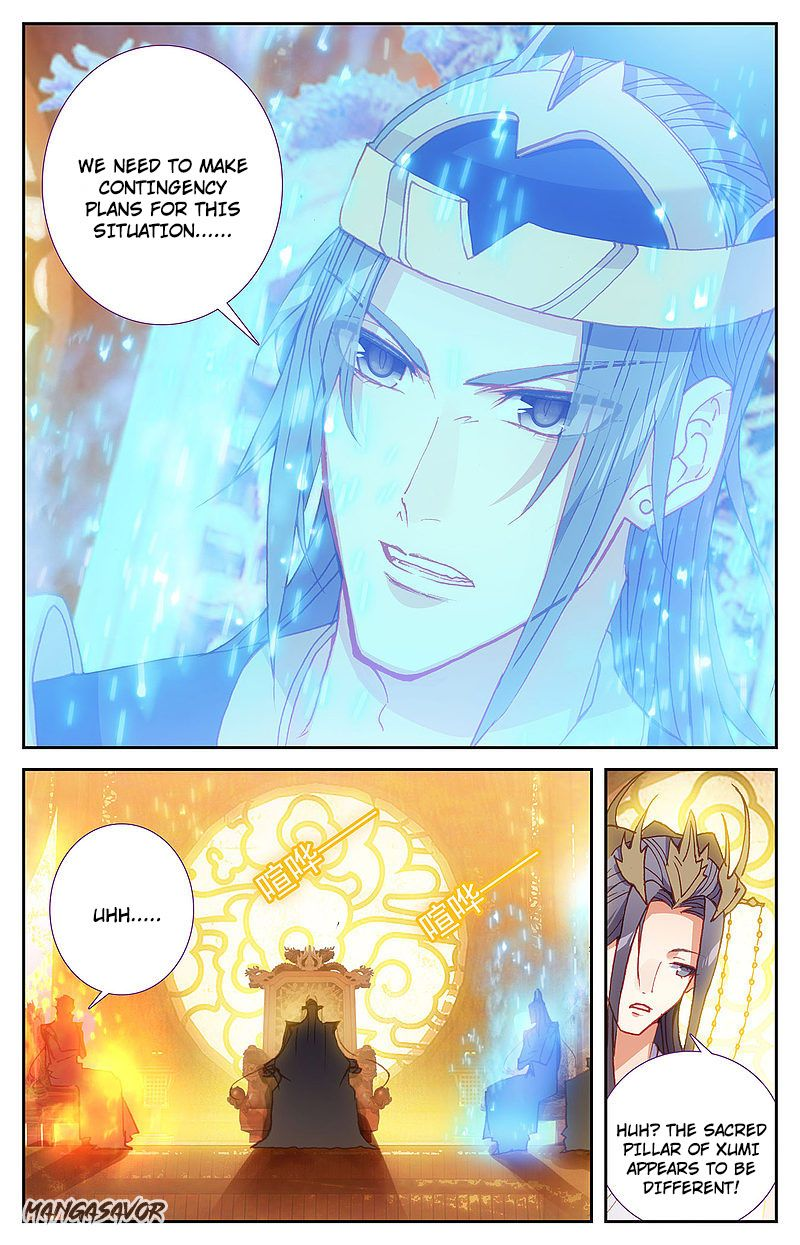 The Heaven's List - chapter 113.5 - #2