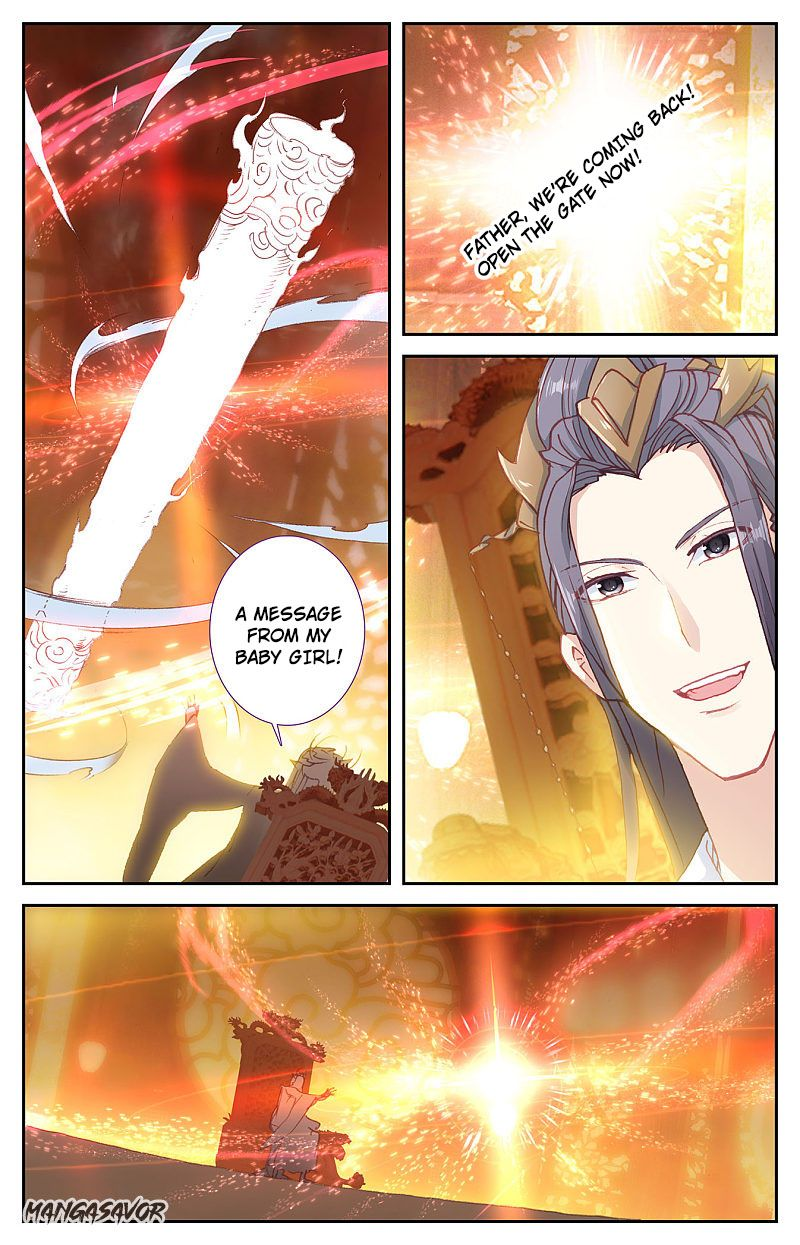 The Heaven's List - chapter 113.5 - #3
