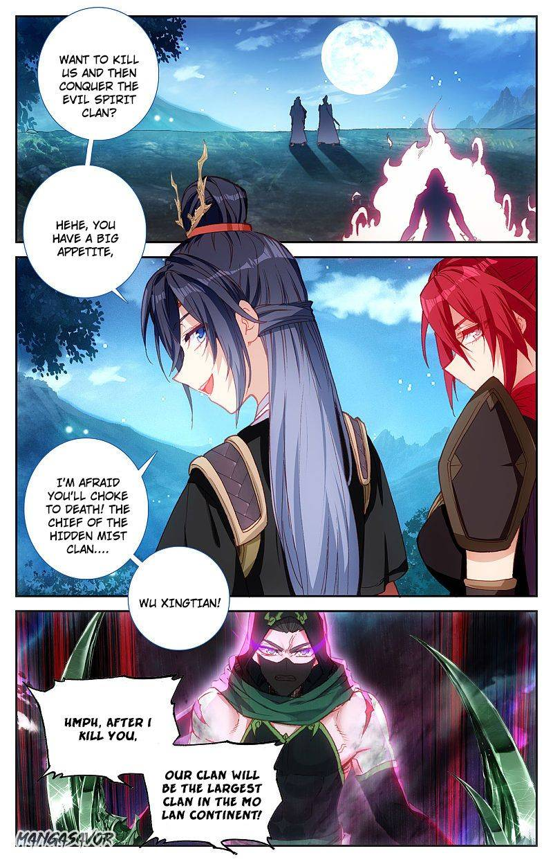 The Heaven's List - chapter 119 - #1
