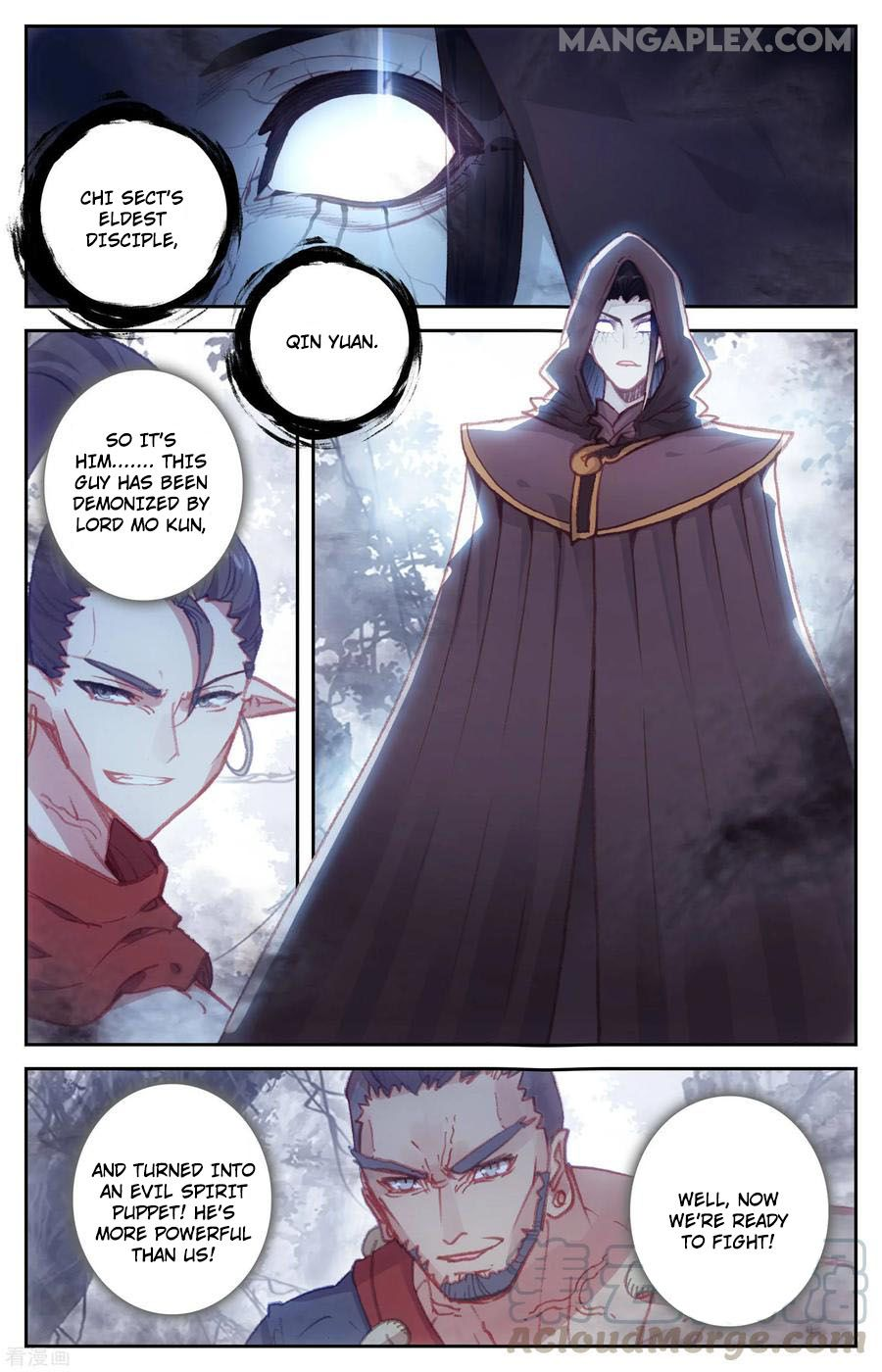 The Heaven's List - chapter 58.5 - #3