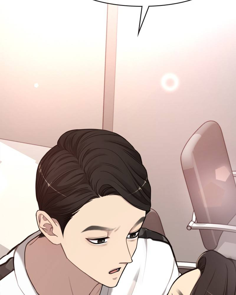 The Hip Guy - chapter 18 - #3