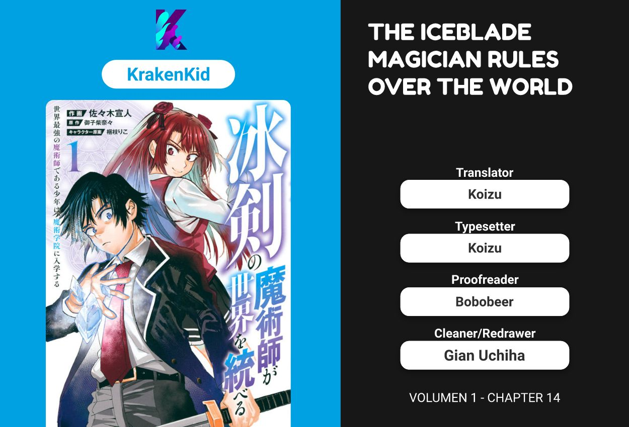 The Iceblade Magician Rules Over The World - chapter 14 - #1