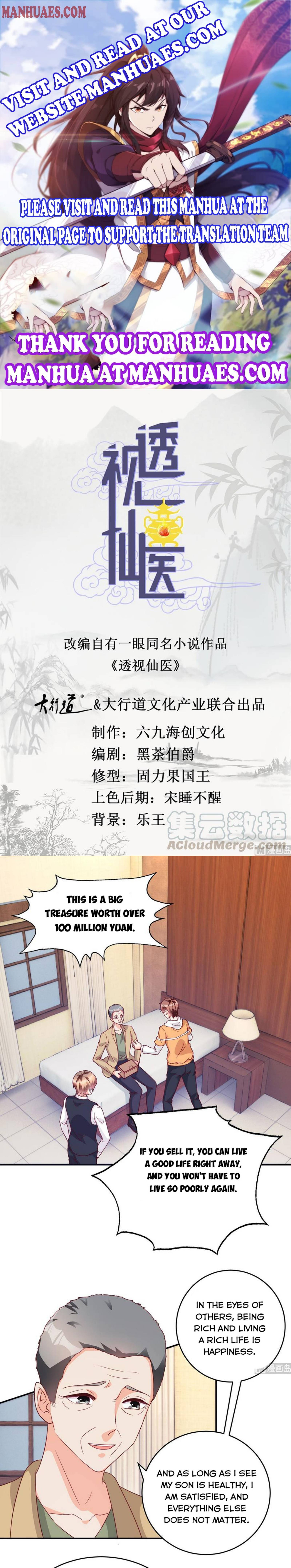 The Immortal Doctor - chapter 111 - #1