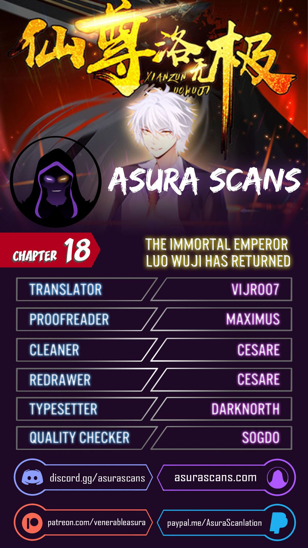 The Immortal Emperor Luo Wuji has returned - chapter 18 - #1