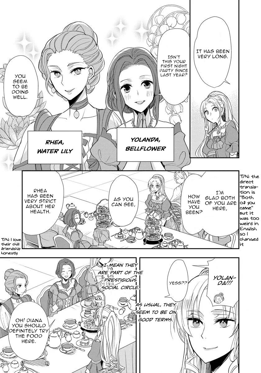 The Inner Palace Tale Of A Villainess Noble Girl - chapter 2 - #3
