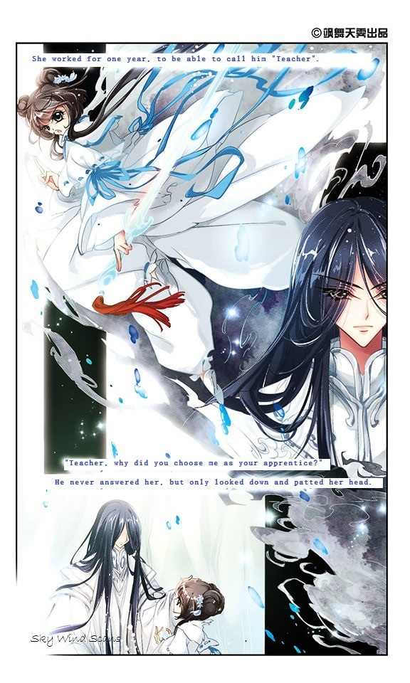 The Journey of Flower - chapter 1 - #3