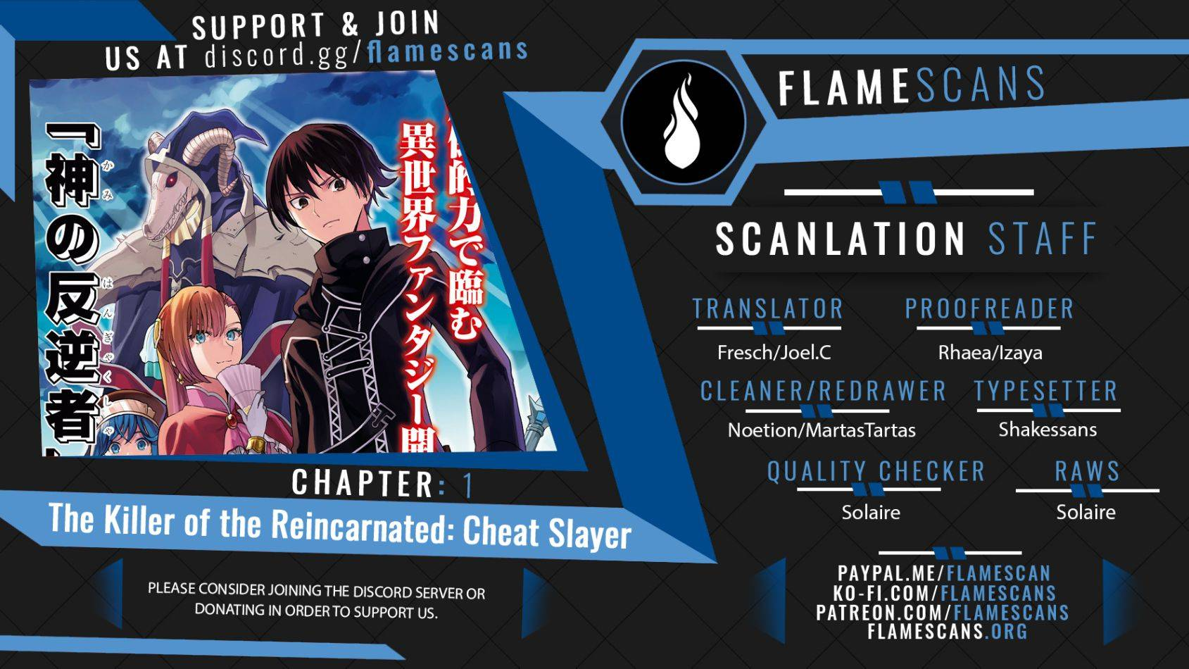 The Killer of the Reincarnated: Cheat Slayer - chapter 1.1 - #1