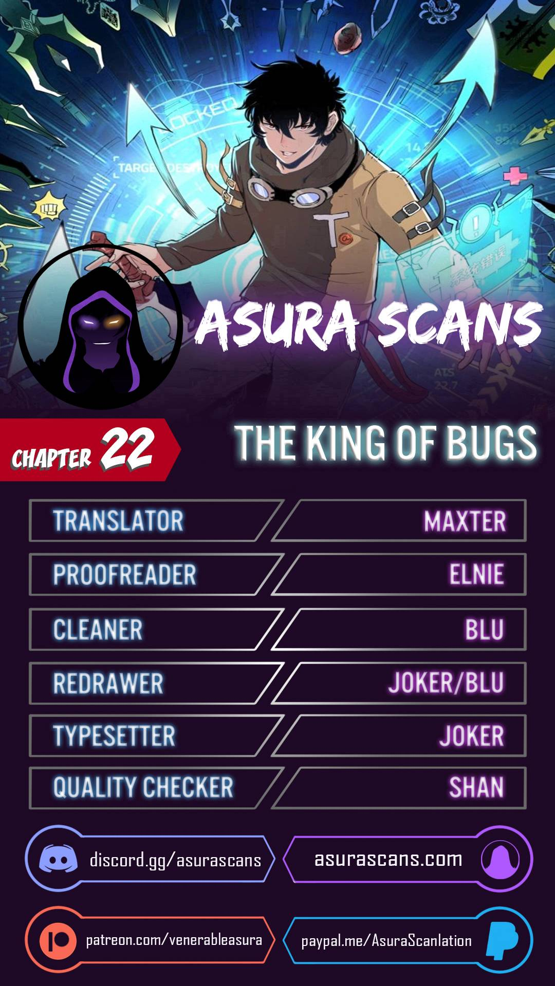 The King Of Bugs - chapter 22 - #1
