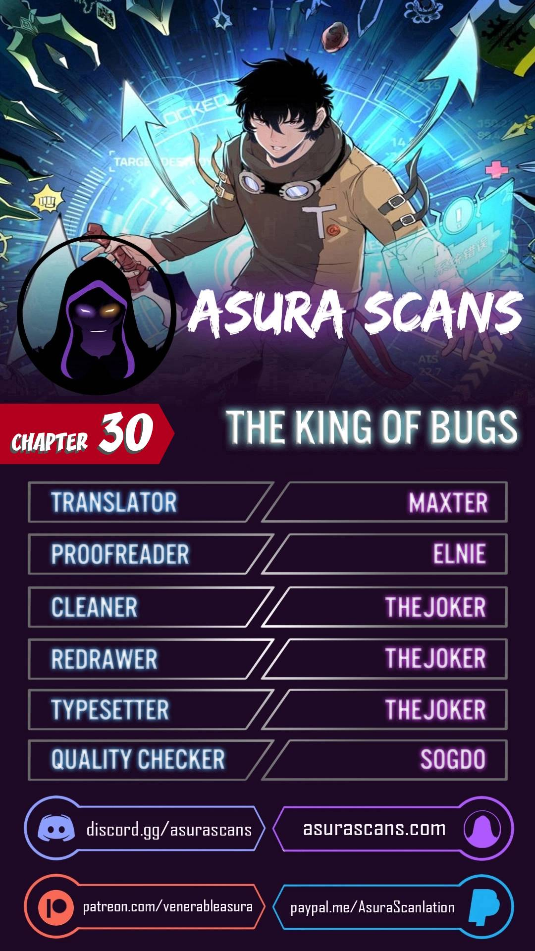 The King Of BUG - chapter 30 - #1