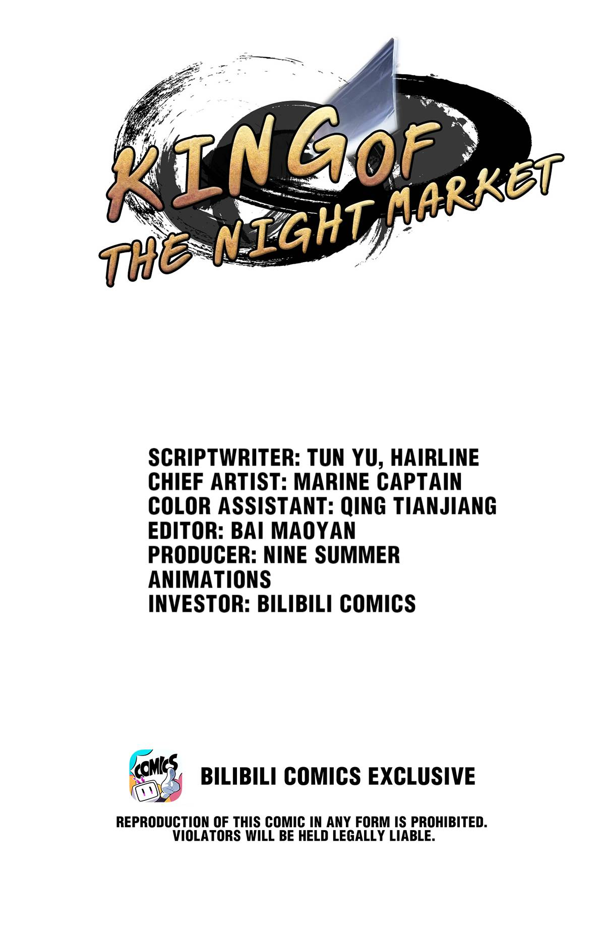 King Of The Night Market - chapter 69 - #1