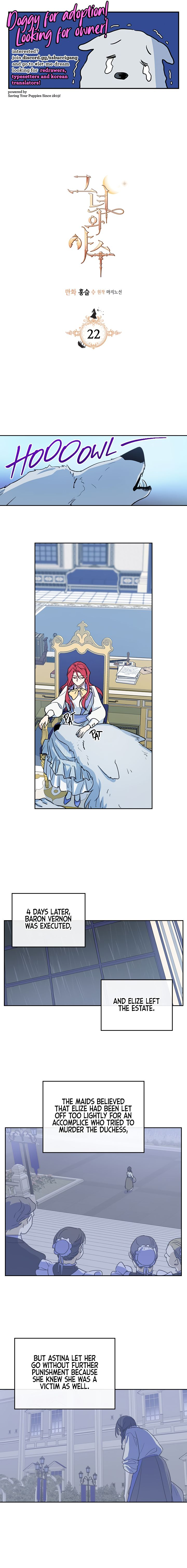 The Lady and the Beast - chapter 22 - #1