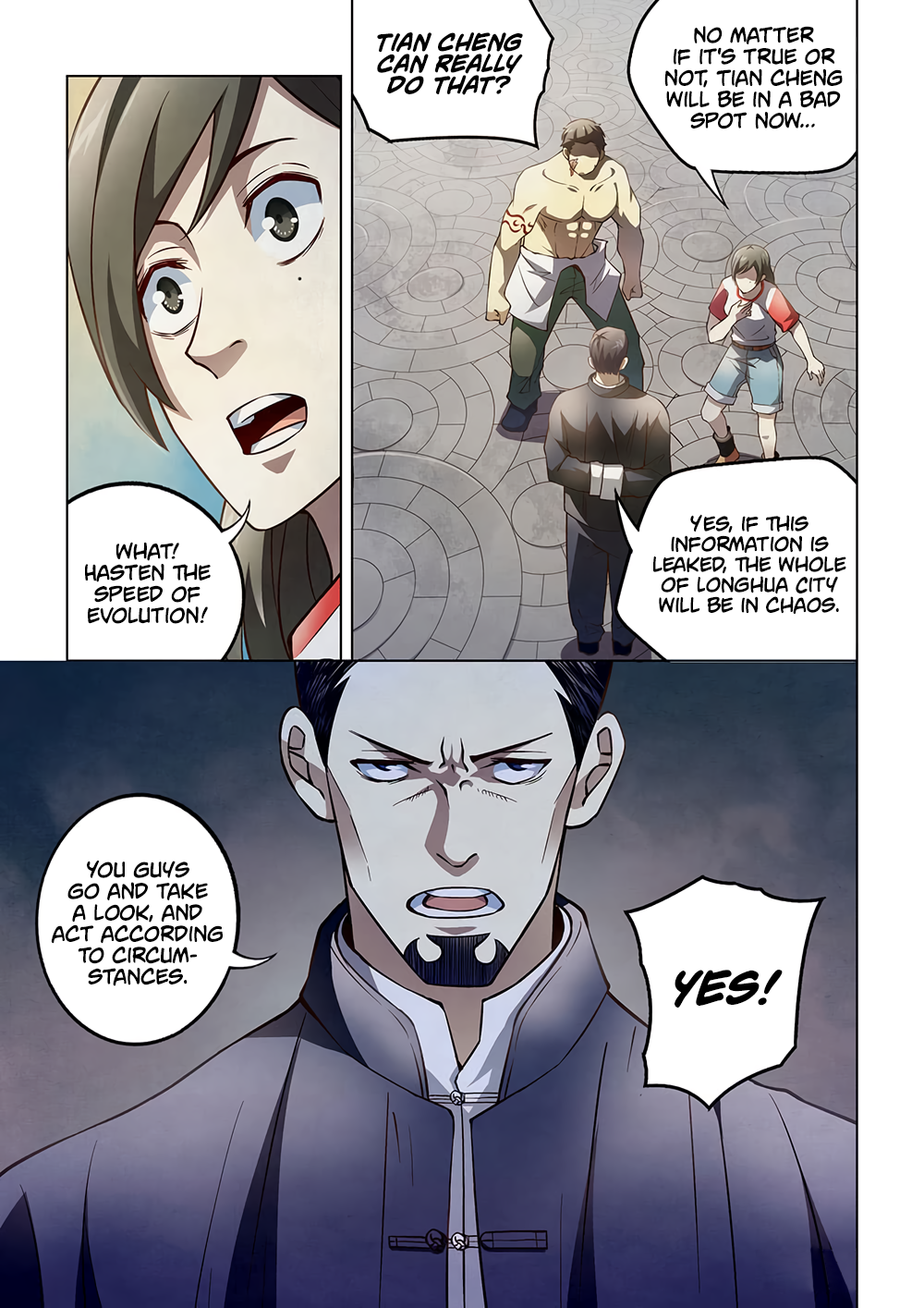 The Last Human - chapter 118 - #2