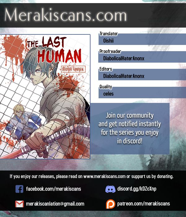 The Last Human - chapter 206 - #1