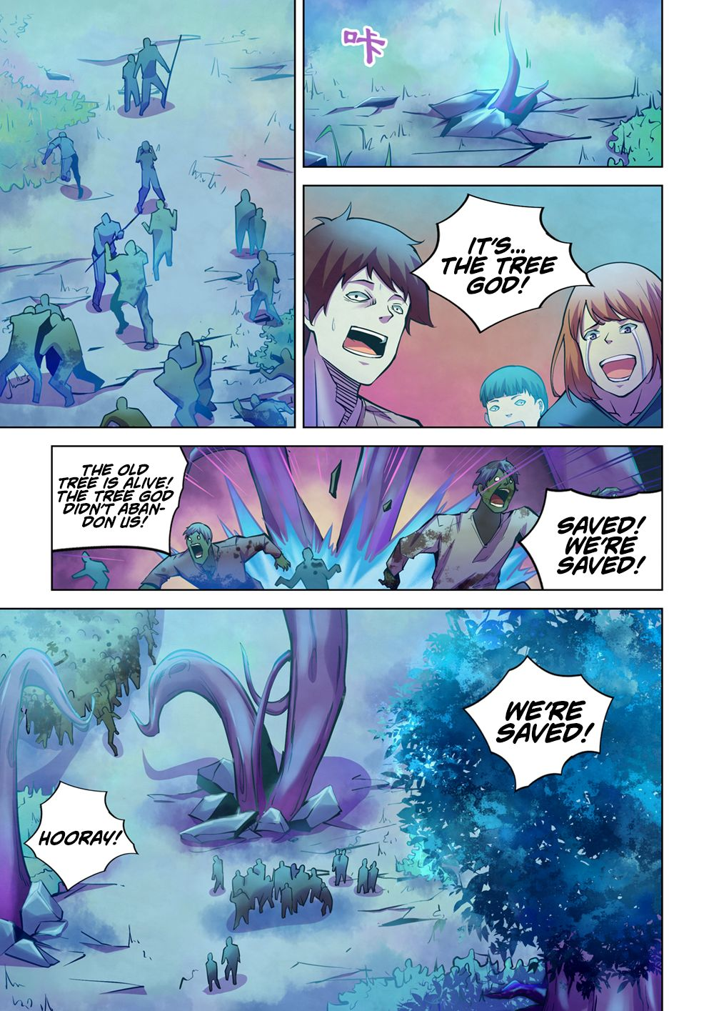 The Last Human - chapter 221 - #2