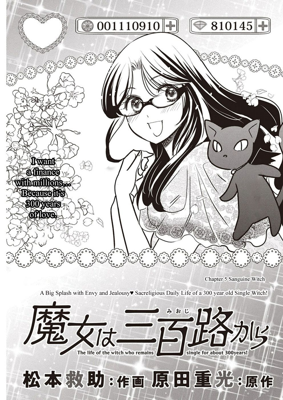 The Life of the Witch Who Remains Single for About 300 Years! - chapter 5 - #2