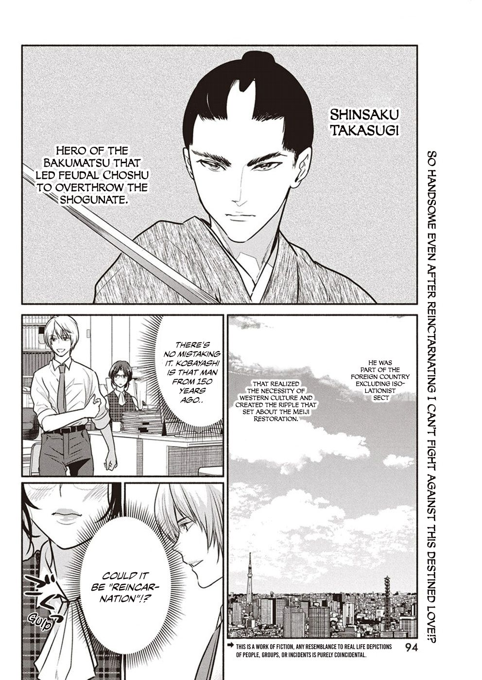 The Life of the Witch Who Remains Single for About 300 Years! - chapter 5 - #3