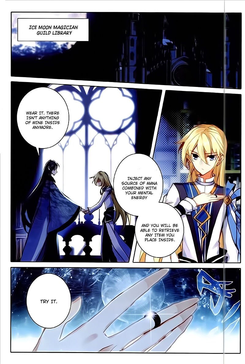 The Magic Chef of Ice and Fire - chapter 47 - #2