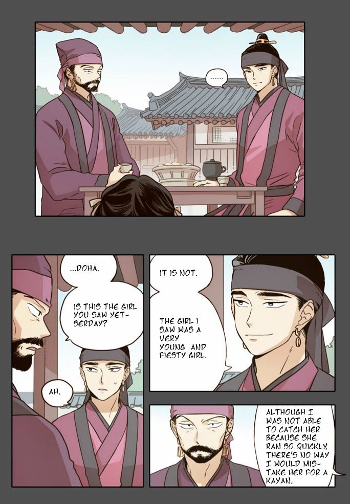 The Moon that Rises in the Day - chapter 17 - #3