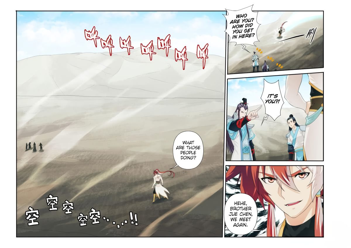 The Mythical Realm - chapter 177.2 - #2
